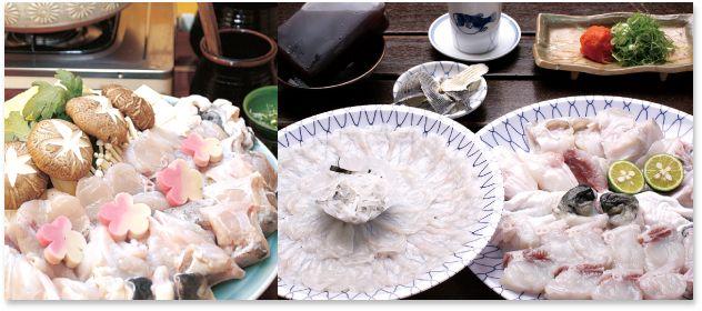 紫雲英(れんげ)のふぐ料理